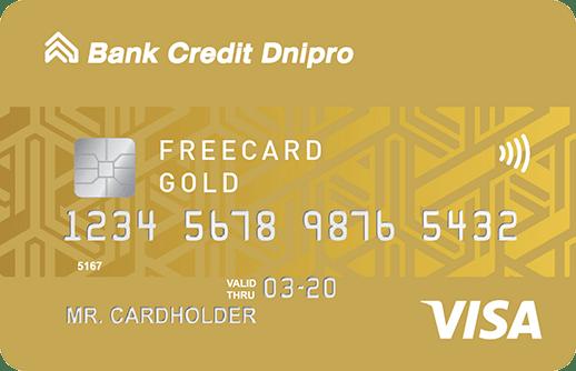 Взять кредит карту в тюмени винница кредиты под залог недвижимости