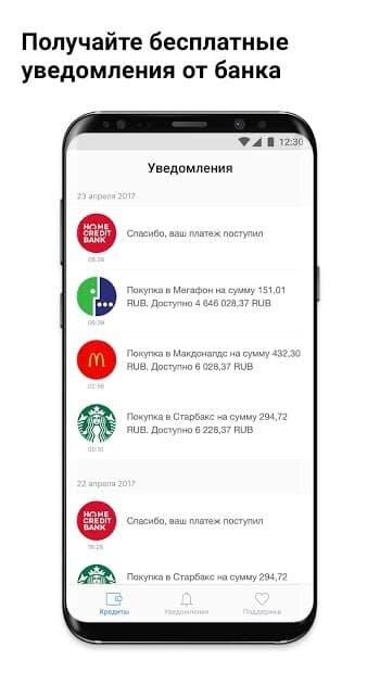 телефон хоум кредита банка горячая линия бесплатный спб
