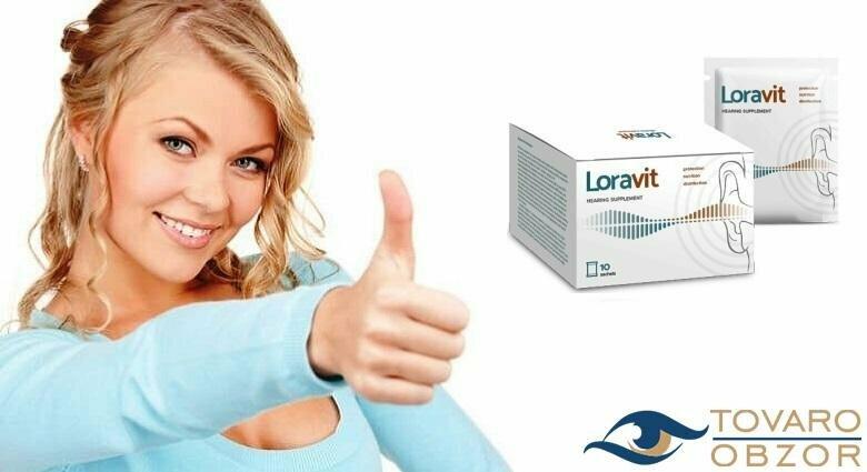 Loravit для восстановления слуха в Ачинске