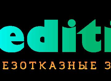 Почта банк онлайн заявка на кредит наличными без справок и поручителей самара