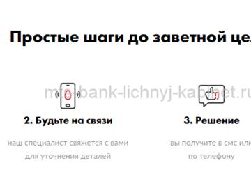 заказать кредитную карту мтс деньги онлайн заявка на кредит наличными