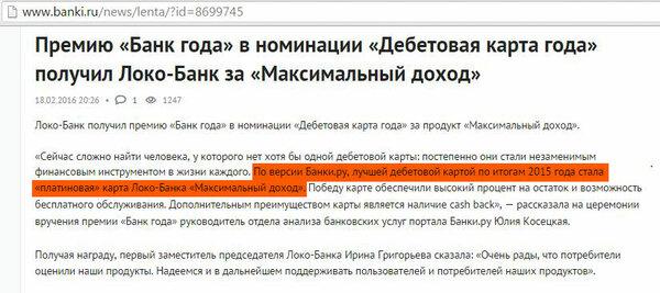 Banki.ru кредит наличными
