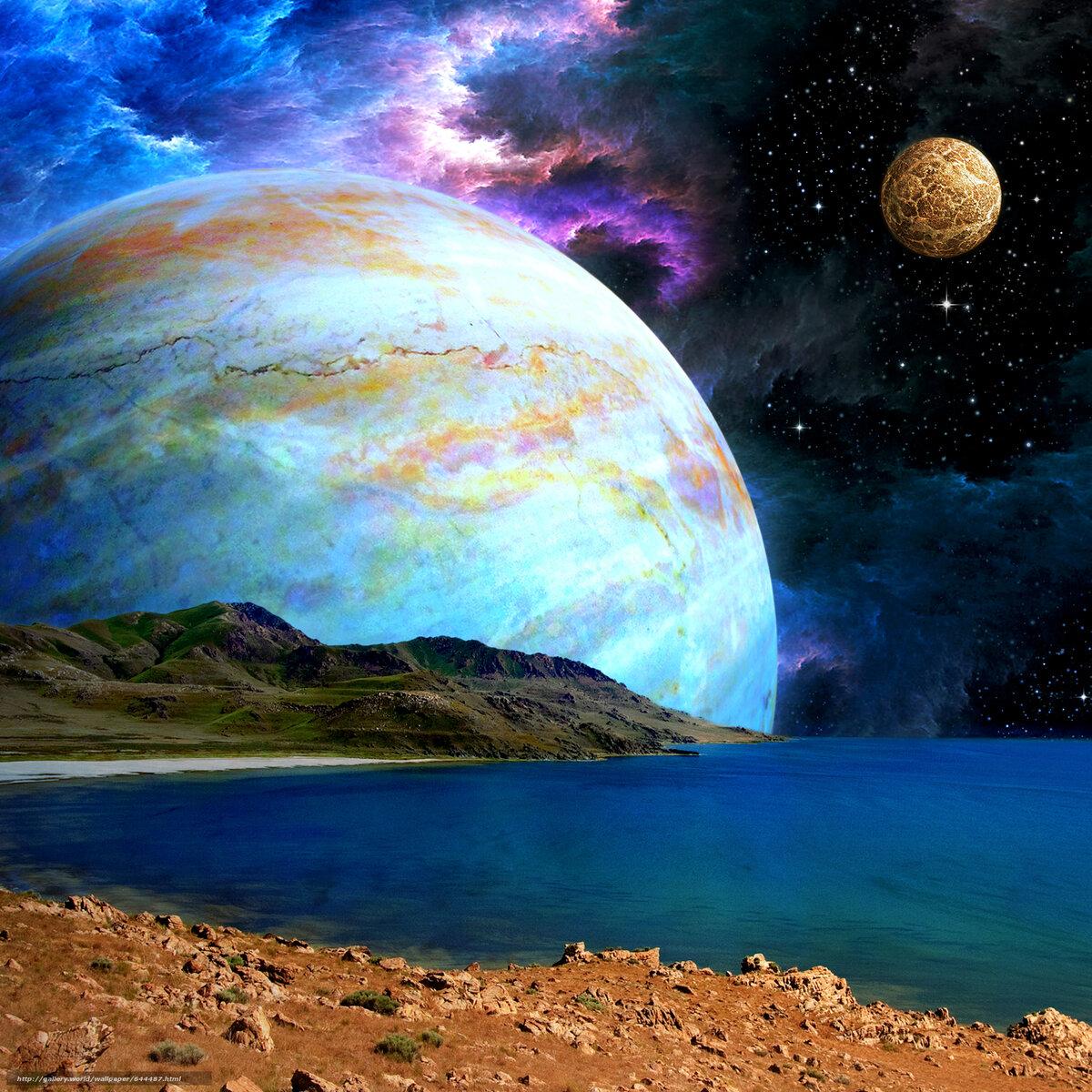 космос и планеты с картинками первый год
