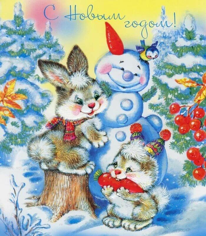 Открытка, поздравительная открытка с новым годом для детей