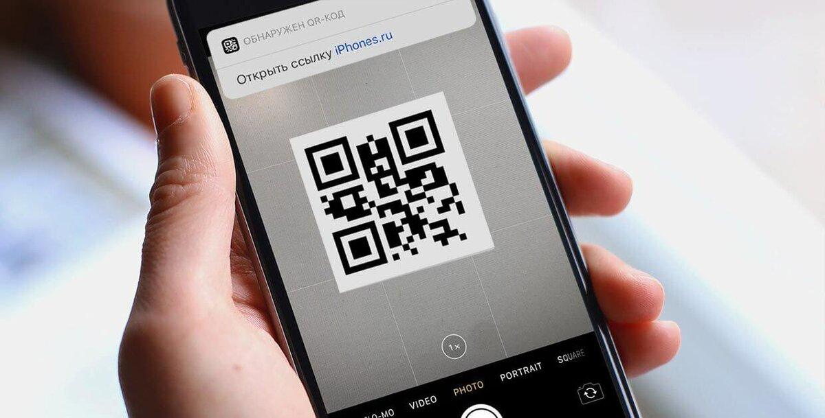 сканировать фото с телефона некоторых вариантах