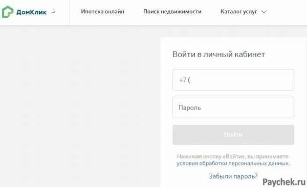 онлайн калькулятор россельхозбанк потребительский кредит карта польза хоум кредит условия отзывы