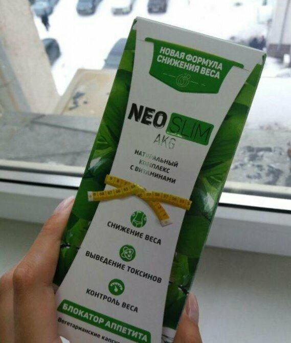 Neo Slim AKG для похудения в Ангарске
