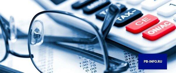 Бпс банк кредит на жилье калькулятор