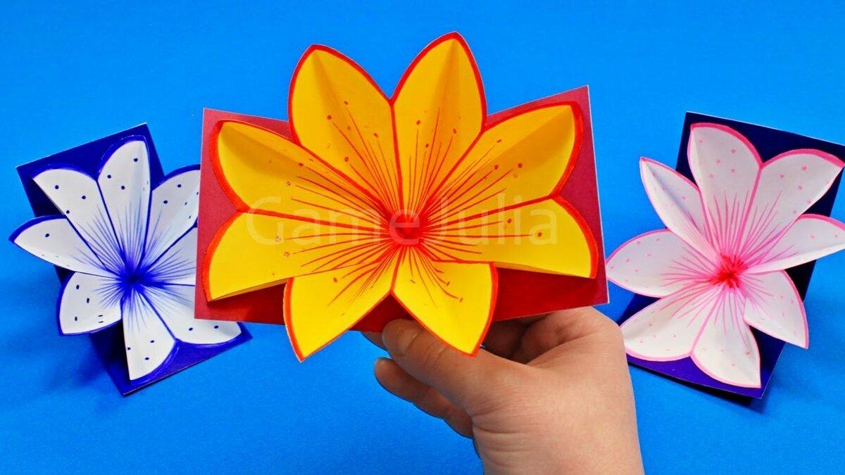 Открытки, видео объемная открытка с цветами внутри