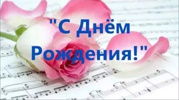 Песня юбилей на открытке друзей, литл
