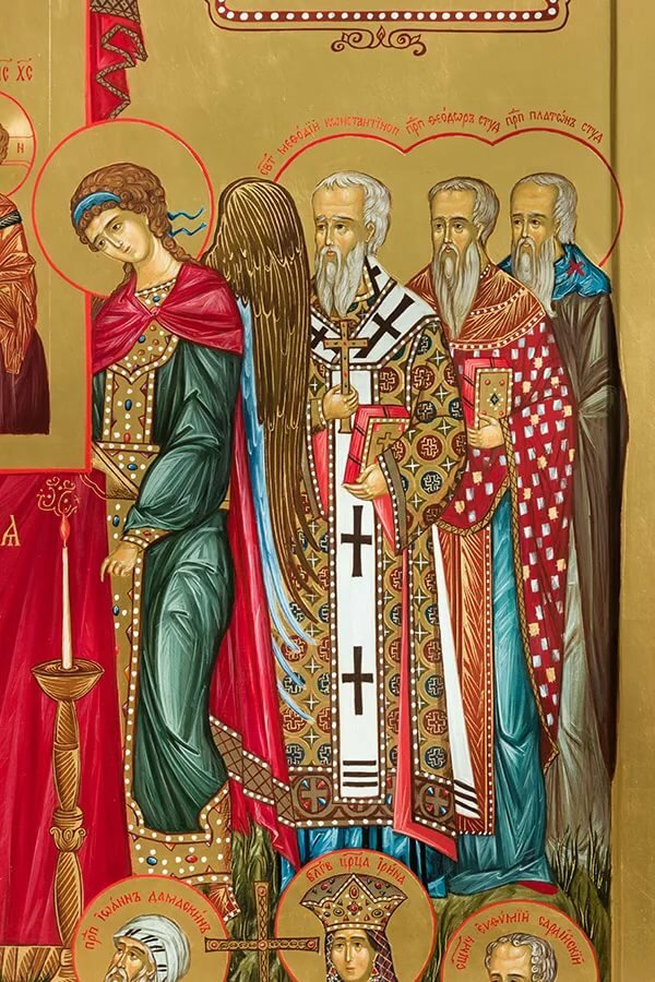 Картинки, с торжеством православия открытки