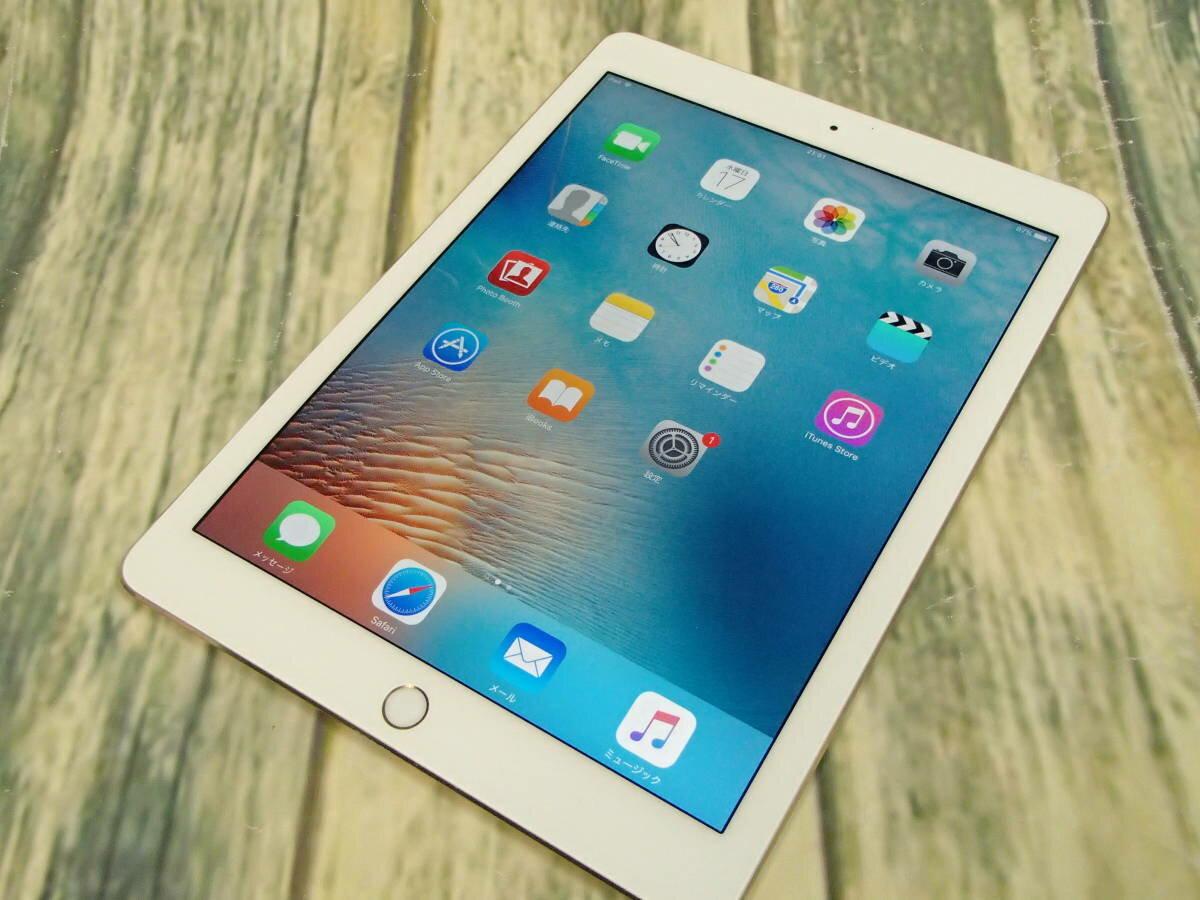 Копия iPad Air 2 в Коммунаре