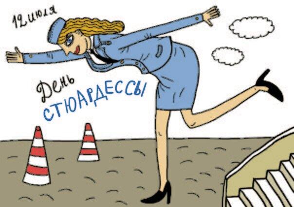 Открытки с днем проводника гражданской авиации, нежность двоих открытки