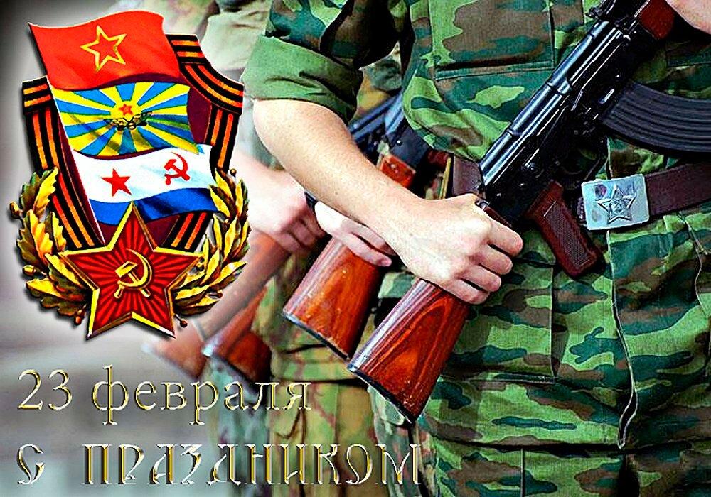 С днем советской армии открытка гиф