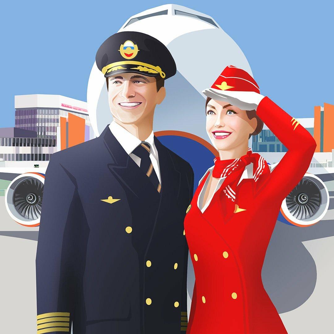 Открытки с днем проводника гражданской авиации, пожелания семье