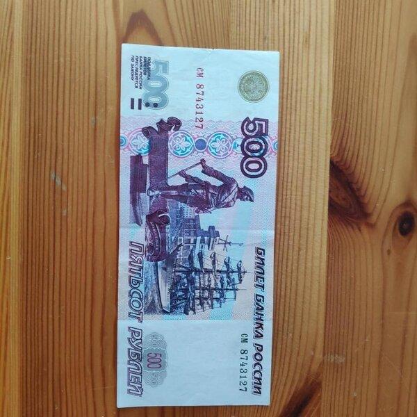 заявка на кредит онлайн сбербанк потребительский в городе волгограде