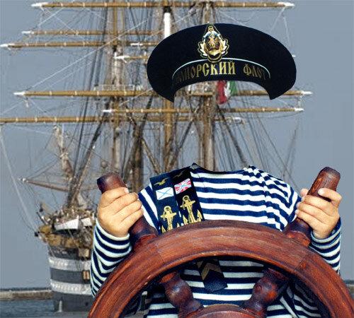 подставить фото под картинку море моряк продолжаем