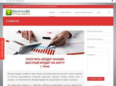быстрый кредит на карту без отказа и без проверки онлайн красноярск льготная кредитная карта почта банк