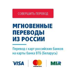 кредит наличными банки перми