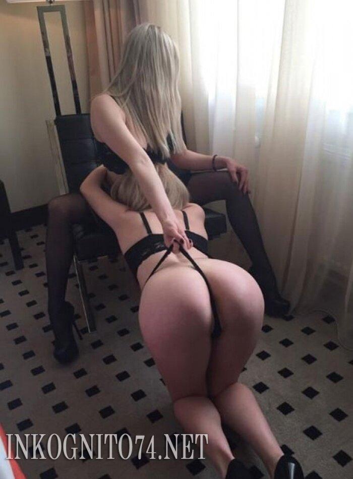 prostitutki-ekb-s-uslugoy-strapon-na-viezd-super-seksi-telki-videochat