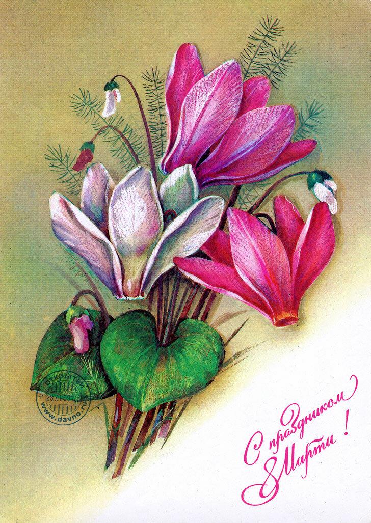 Мерцающие цветами, авторская открытка с 8 марта