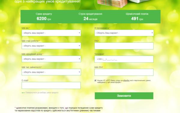 Сбербанк официальный сайт взять кредит на карту может ли кто то помочь взять кредит