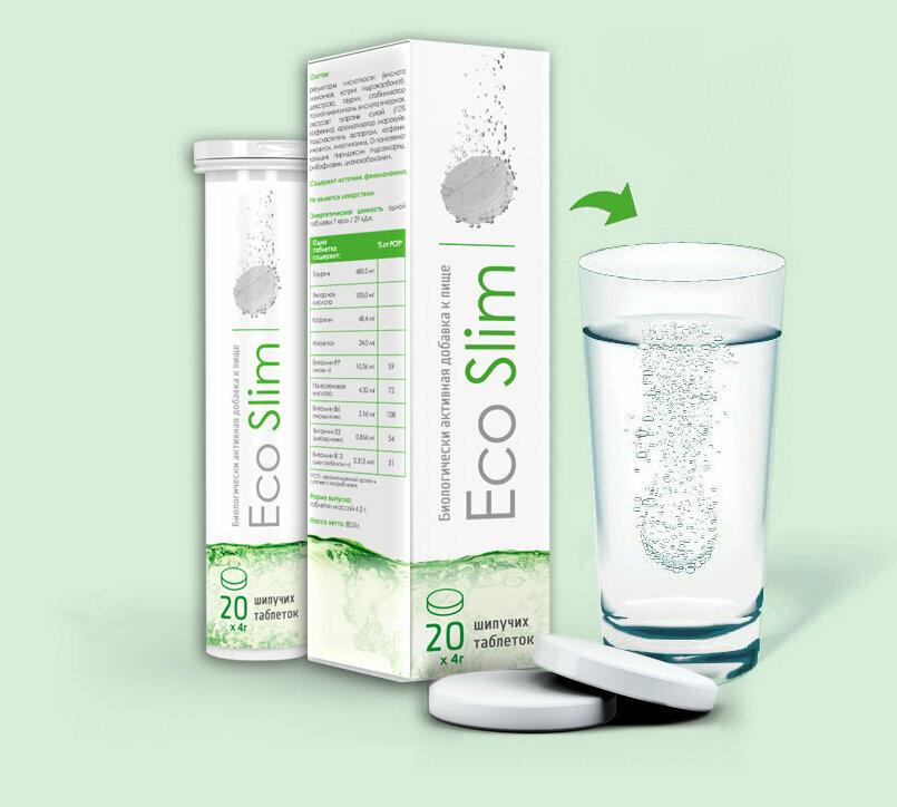 Eco Slim для похудения в Новомосковске
