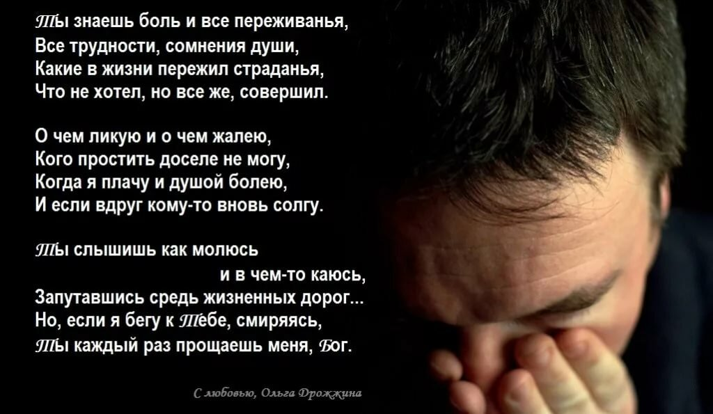 Грустные картинки со стихами плачь