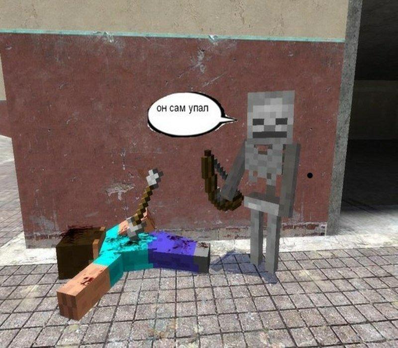 Майнкрафт очень смешные картинки