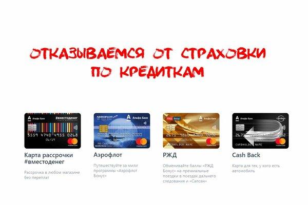 Росденьги отзывы должников санкт-петербург