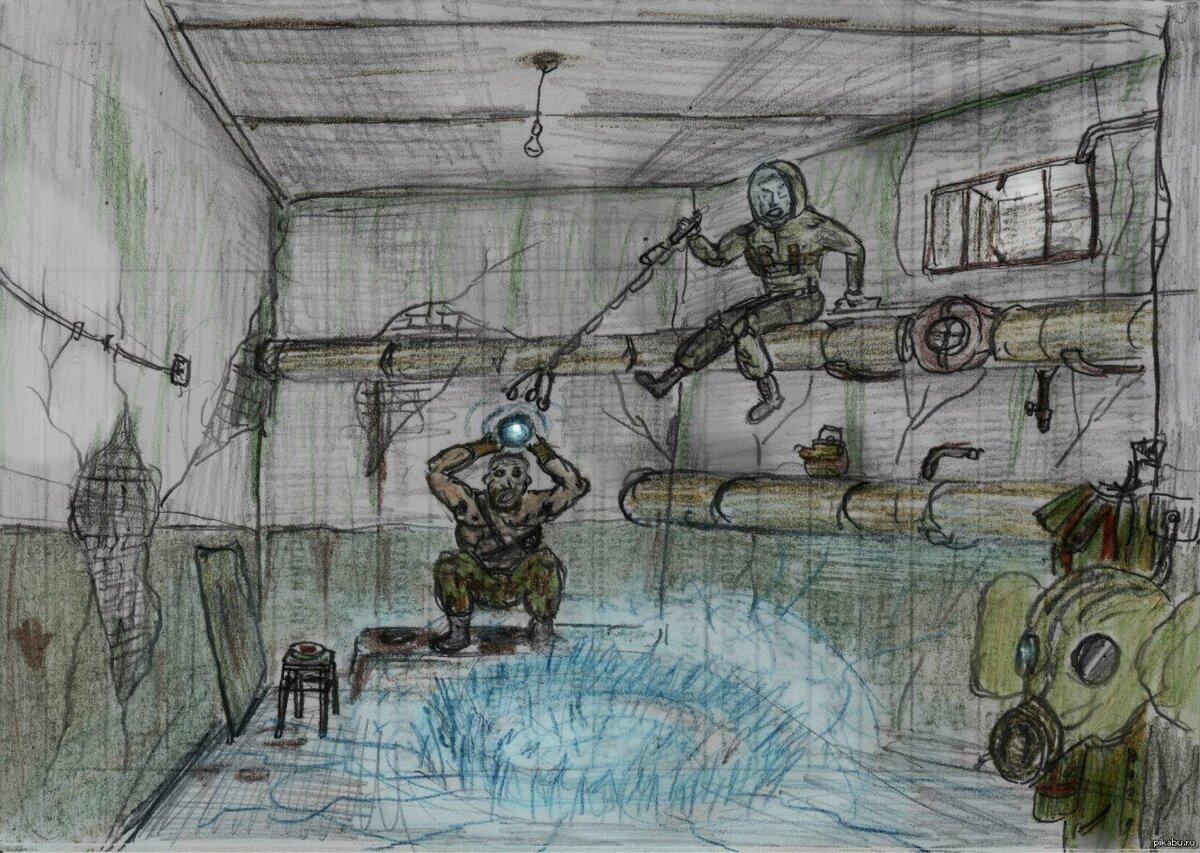 Гифы картинки, прикольные рисунки из сталкера