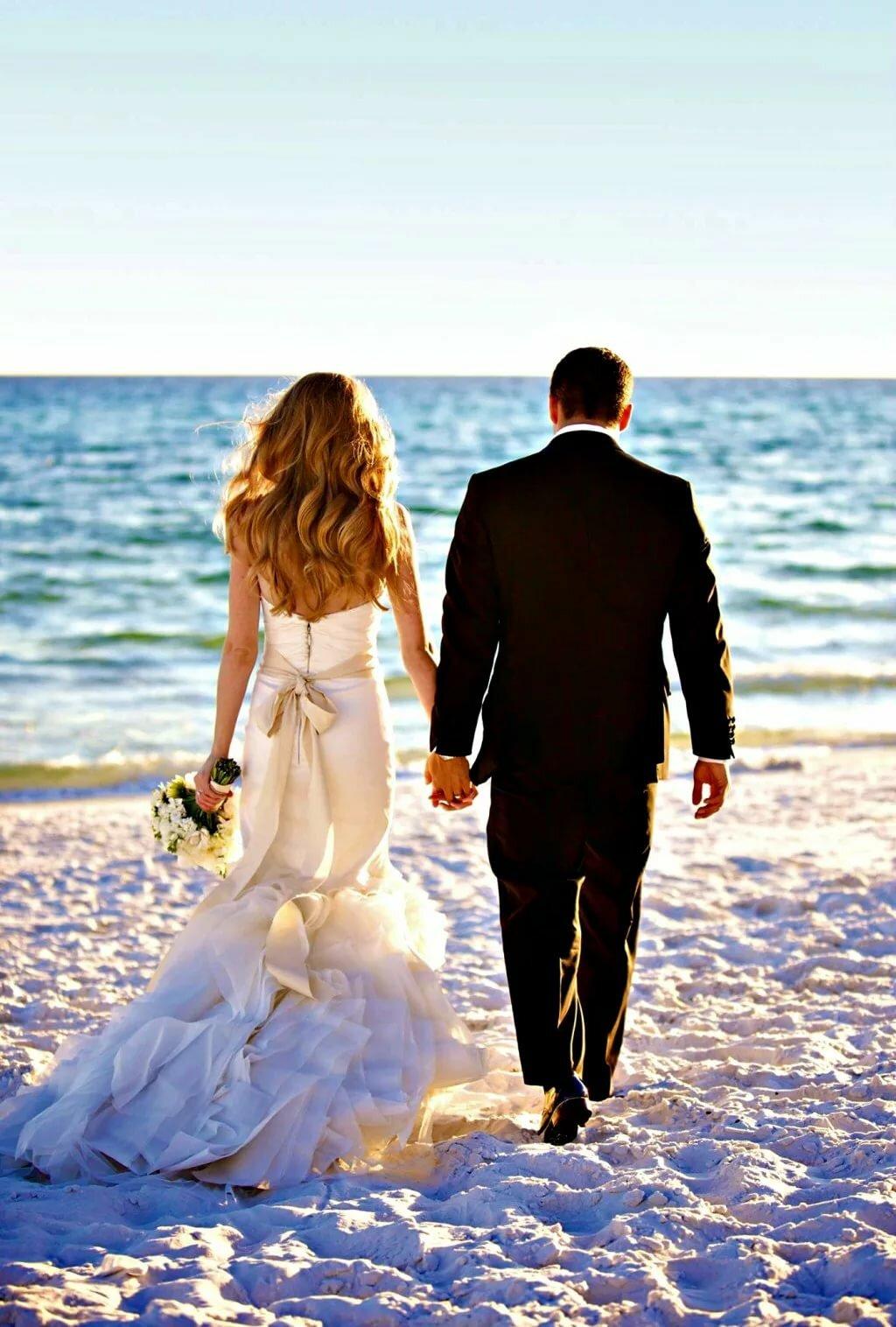 Выходных, картинки любви и свадьбы
