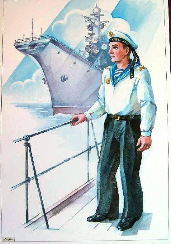Для именных, картинки моряк подводник для детей