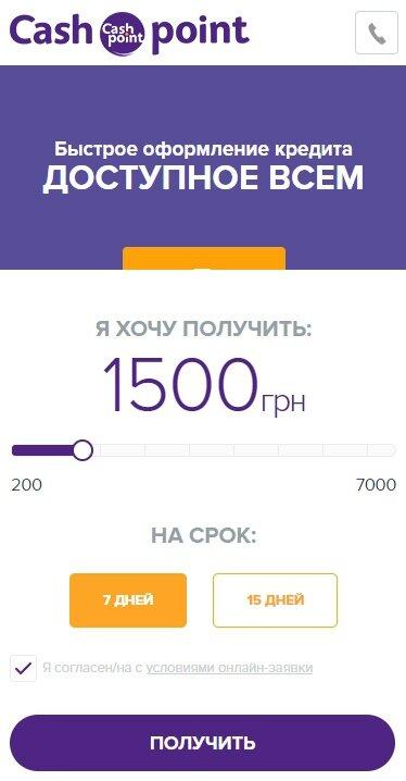 Онлайн кредиты до зарплаты в караганде