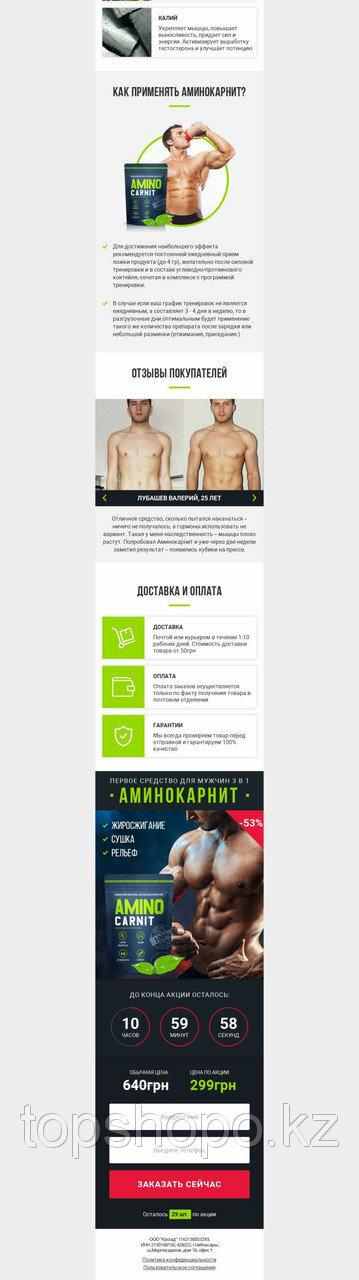 Средства Для Похудения Мужчинам. Как похудеть мужчинам – практические рекомендации