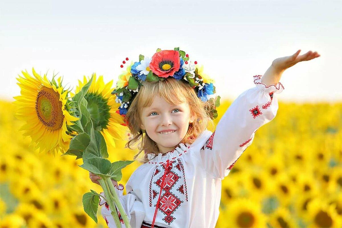 Открыток для, открытка перевод украинский