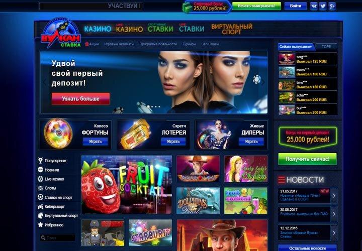 официальный сайт казино с минимальной ставкой 1 рубль