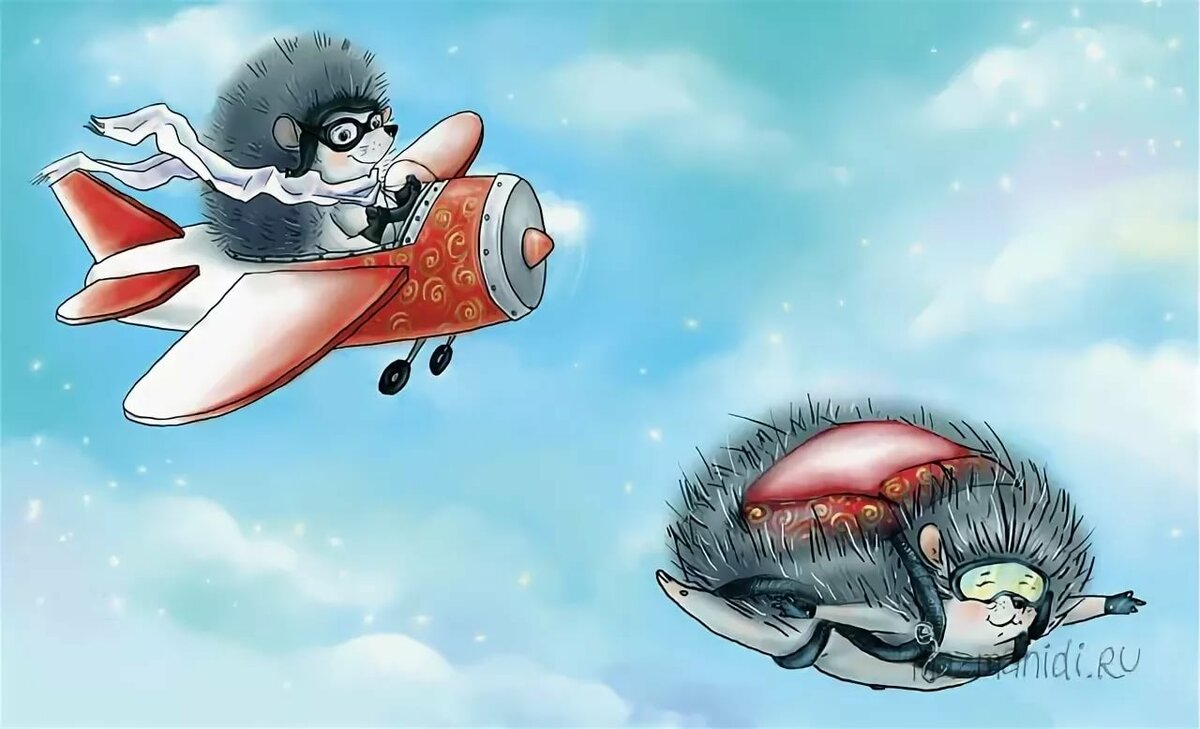 Смешные картинки про полет в отпуск, открытки