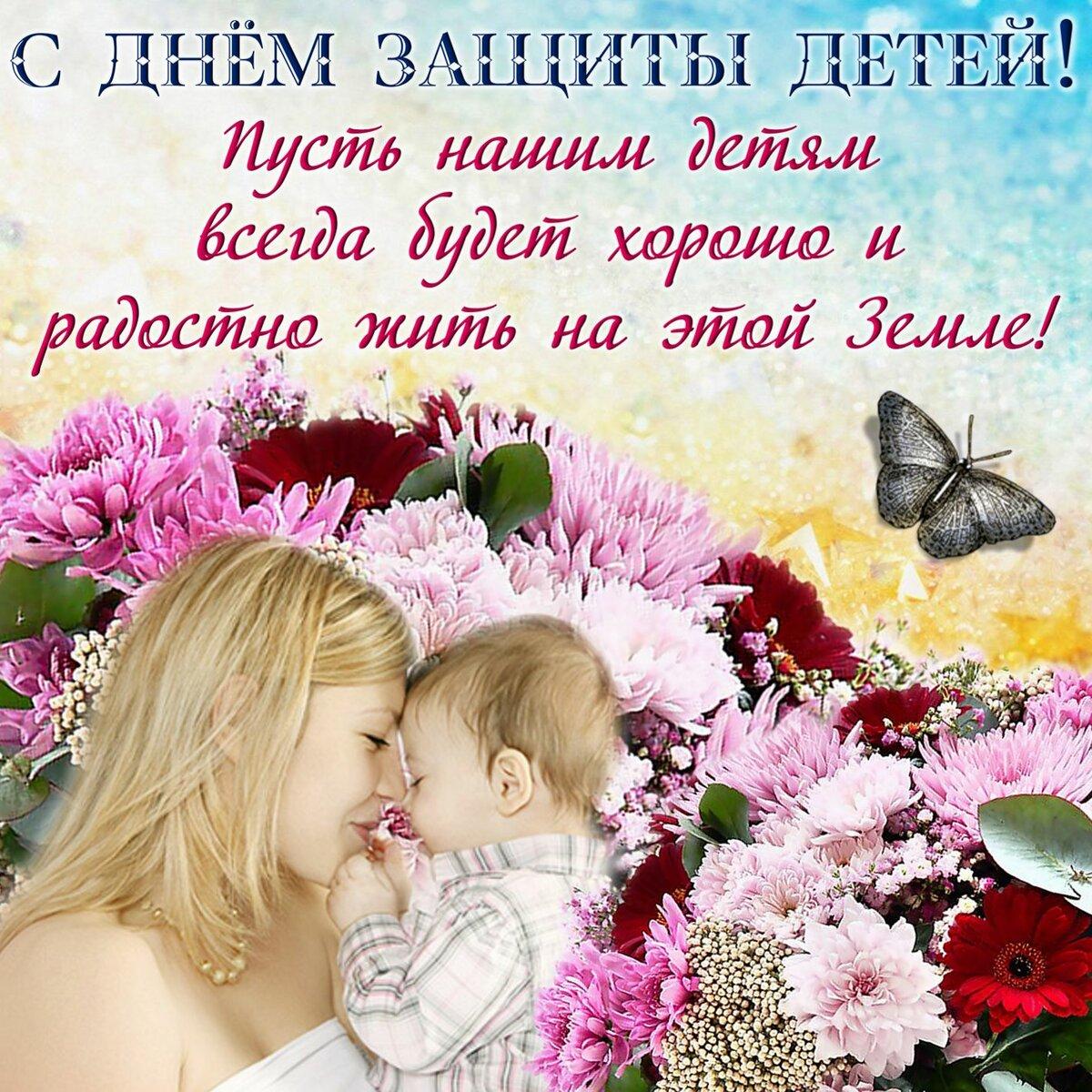 поздравления мам с малышами абиссинский колодец