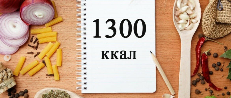 Dieta de 1300 calorias argentina