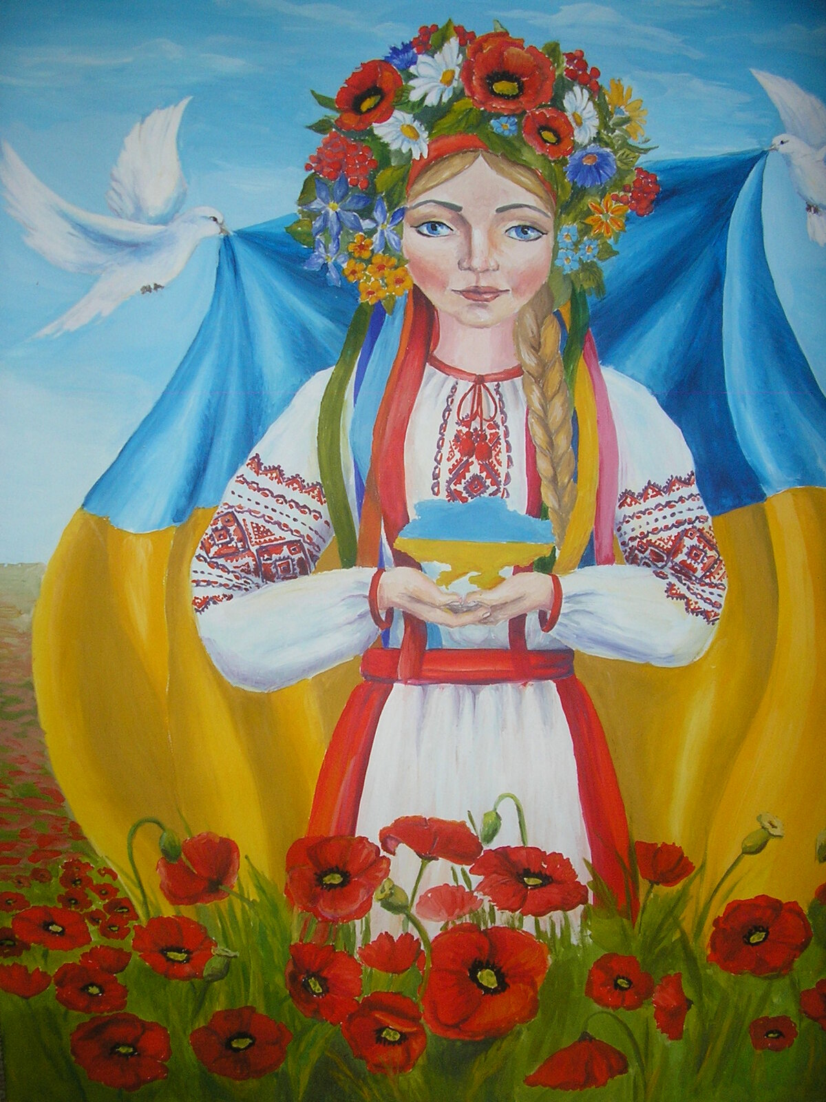 Бассейне картинка, украина картинки для детей