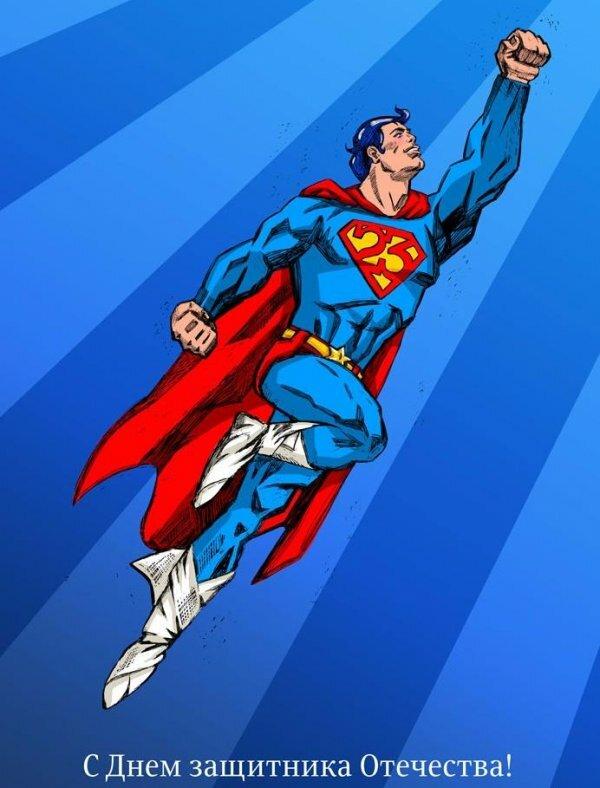 Картинка супермена прикольная, военные 1941-1945 победа