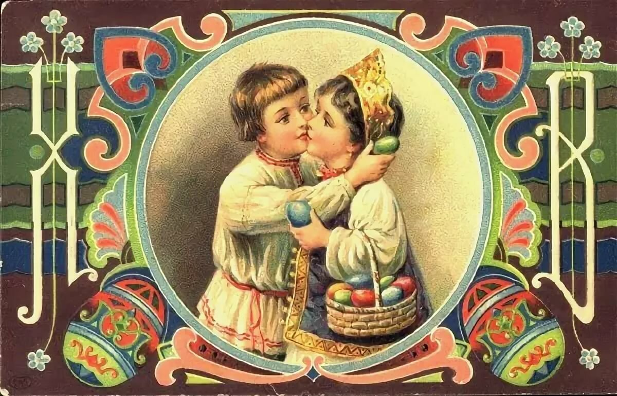 Краснодарский край, открытки старые на пасху