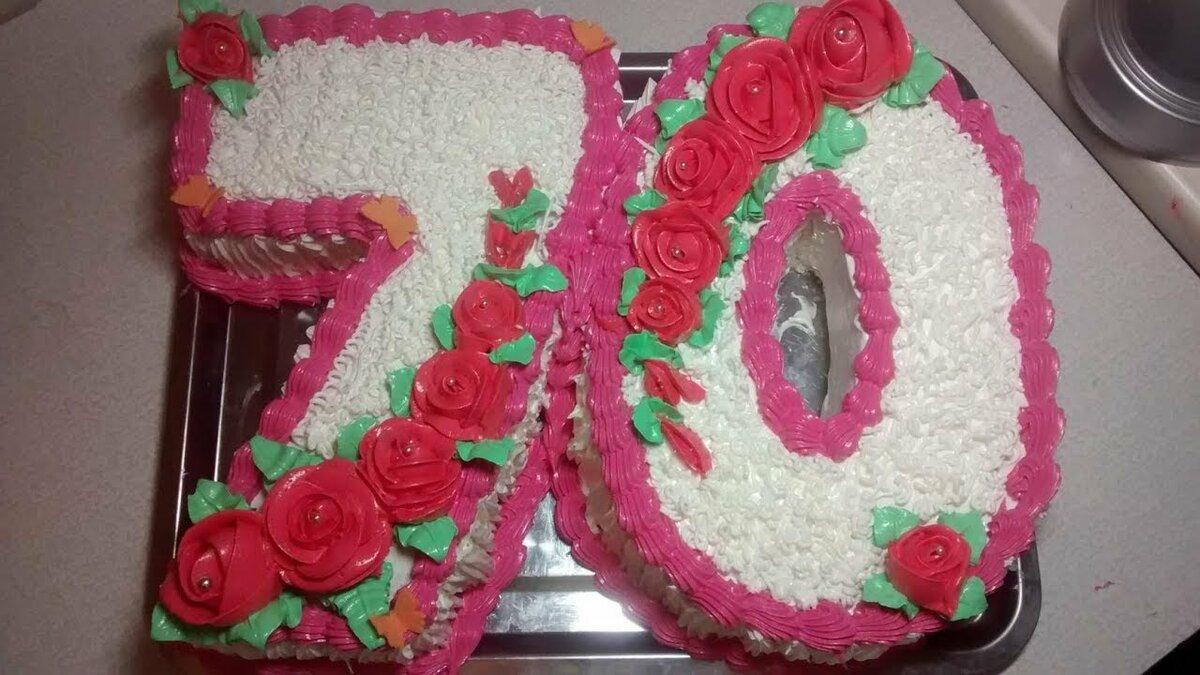 Картинки тортов с юбилеем 70 лет