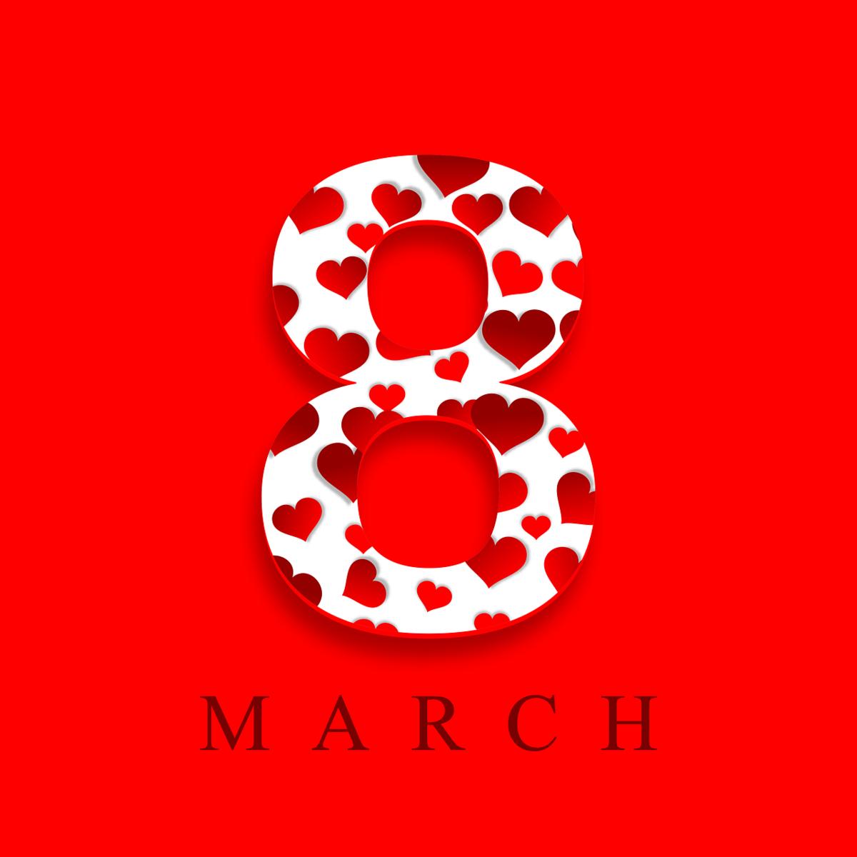 Открытки, картинки с 8 марта современные