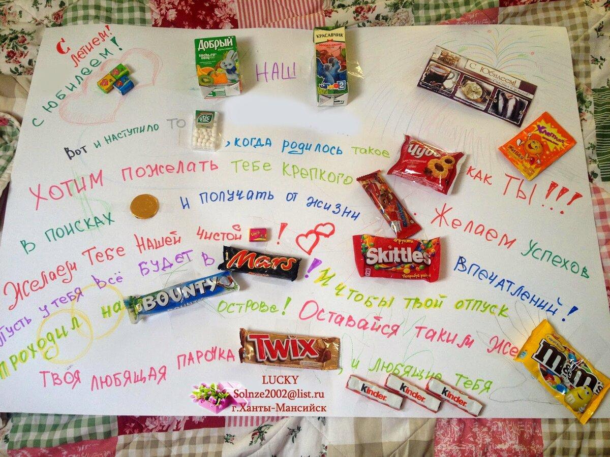 Зайка, сладкая открытка на день рождения подруге своими руками