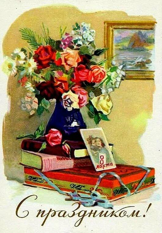 Старые открытки по празднику 8 марта