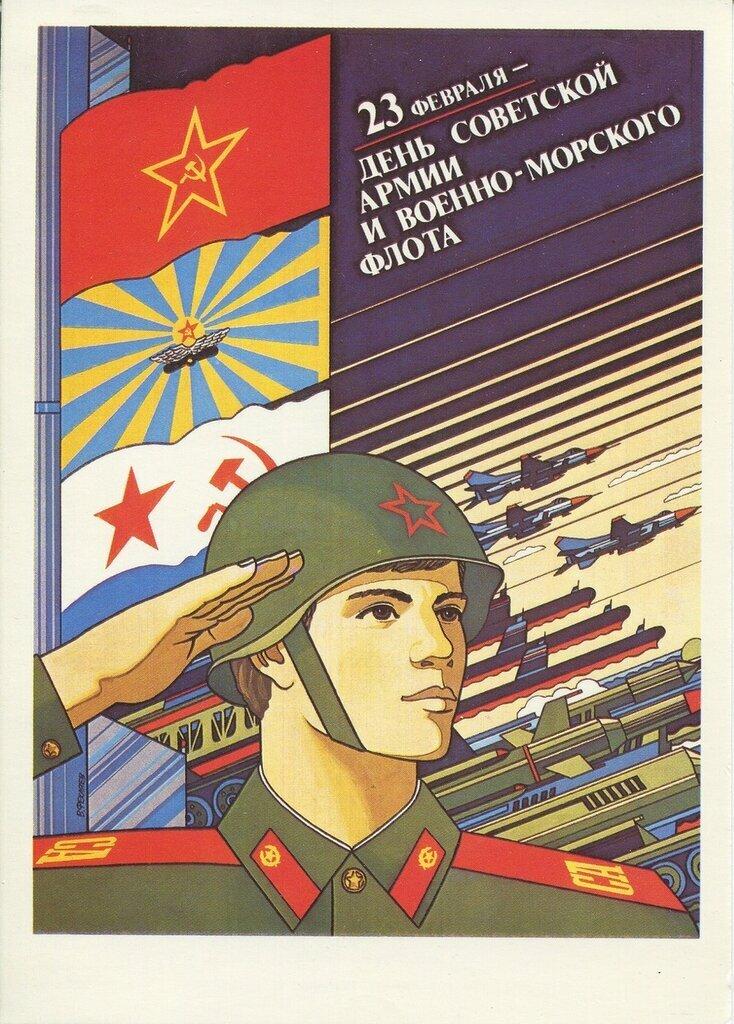 Днем рождения, картинки советской армии