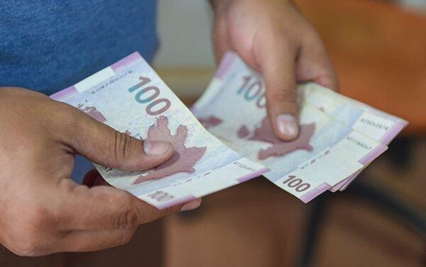 курс доллара кредит европа банк