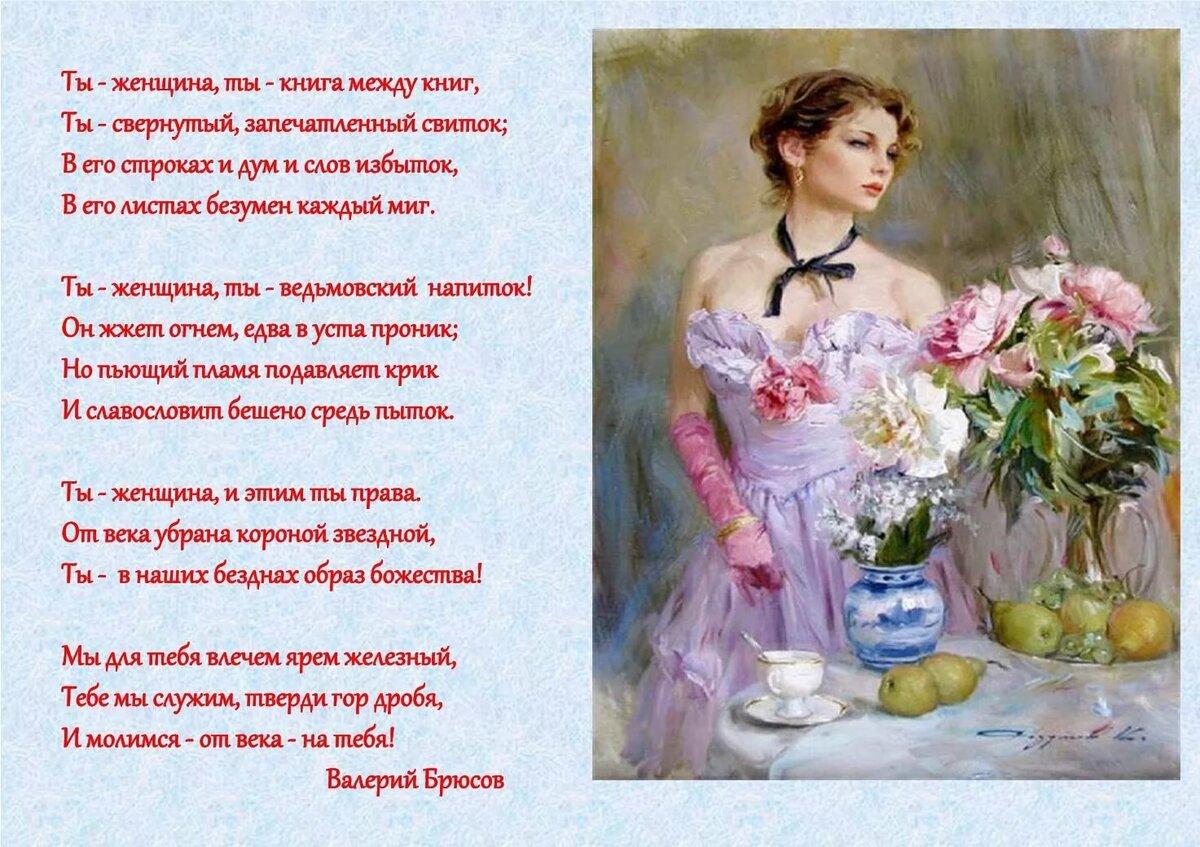 Поздравление с днем рождения стихи известных поэтов классиков